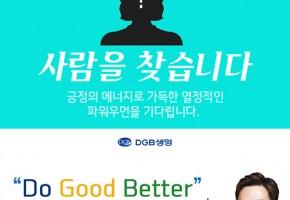 구인광고 디자인