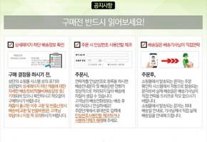인포메이션 페이지
