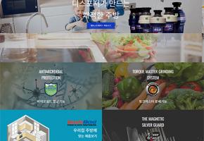 한국애너하임서비스센터