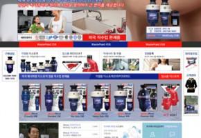 한국애너하임콜센터